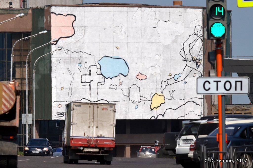 Krasnoyarsk, Big murales in town
