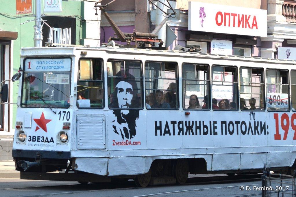 Irkutsk, Che Guevara Tram