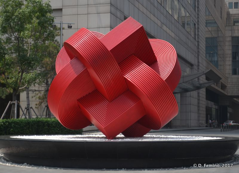 Contemporary art in Guomao
