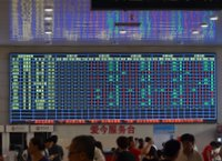 Big display in Beijing Central Station