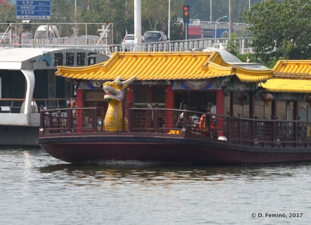 Dragon head boat (Tianjin, China, 2017)