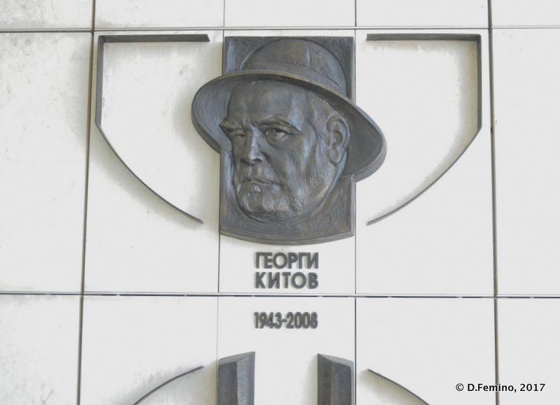 Georgy Kirov plate (Aleksandrovo, Bulgaria, 2017)