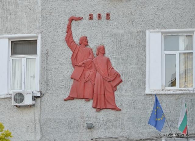 Soviet style art (Burgas, Bulgaria, 2017)
