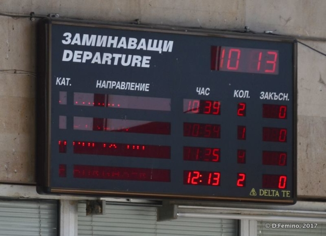 Electronic display (Karnobat, Bulgaria, 2017)