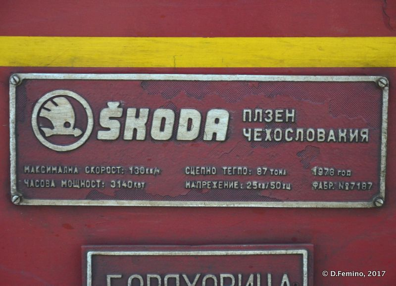 Train plate (Karnobat, Bulgaria, 2017)