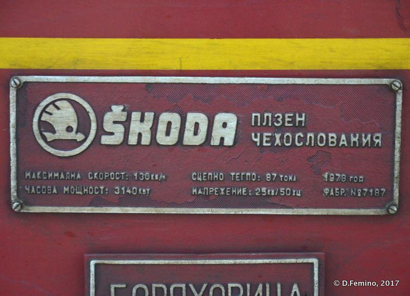 Train plate (Karnobat, Bulgaria, 2017)
