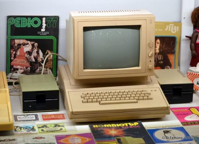 Small computer (Retro Museum, Varna, Bulgaria, 2017)