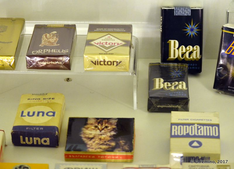 Old cigarettes packets (Retro Museum, Varna, Bulgaria, 2017)