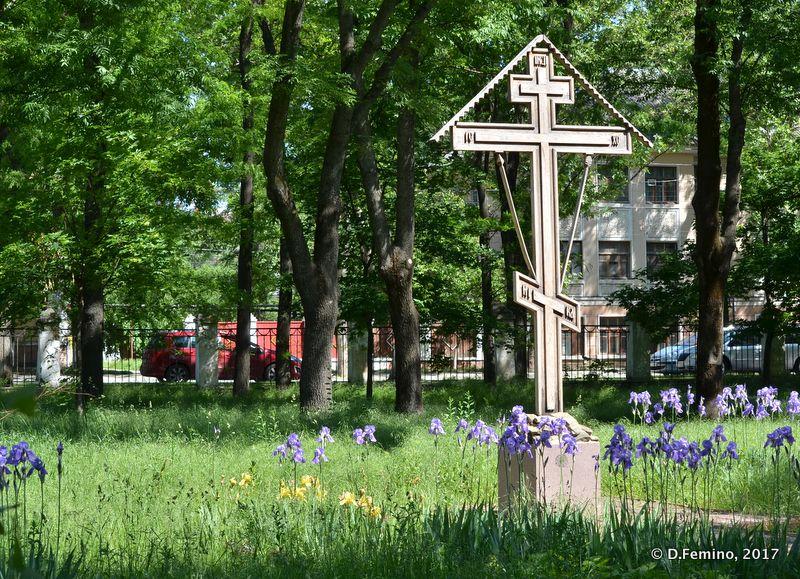 Cross in Park Kirov (Tiraspol, Trasnistria, 2017)