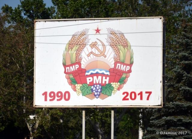 27 years of Pridnestrovian Moldavian Republic (Tiraspol, Trasnistria, 2017)