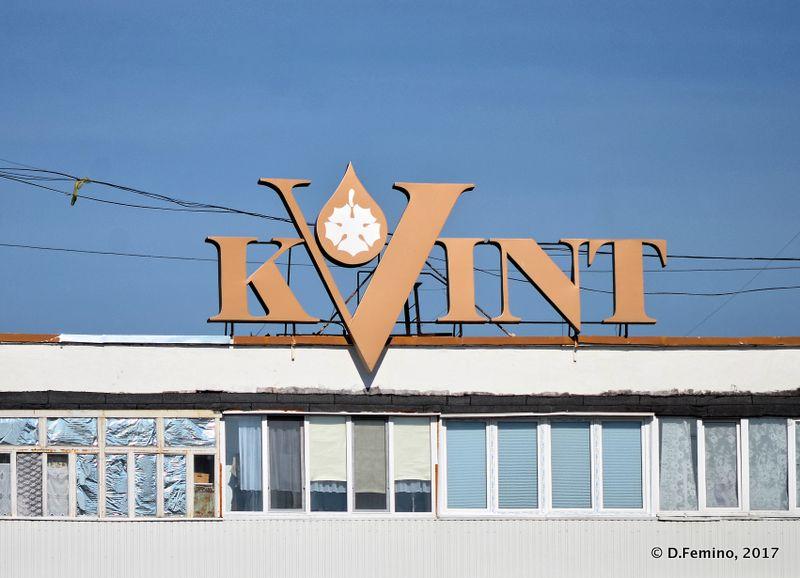 Billboard of famous local brandy (Tiraspol, Trasnistria, 2017)