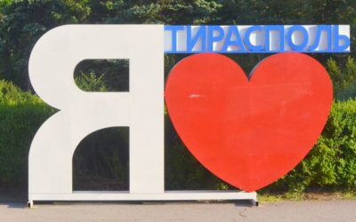 I love Tiraspol (Я люблю Тирасполь)