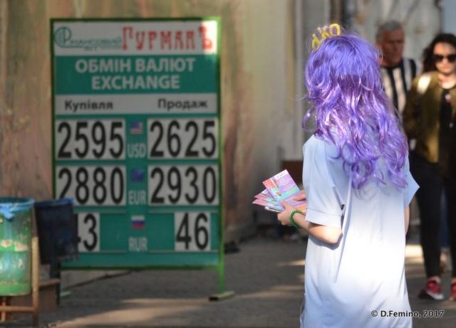 Purple hair (Odessa, Ukraine, 2017)
