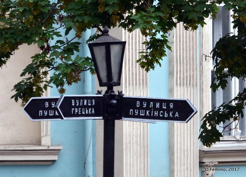 Directions (Odessa, Ukraine, 2017)