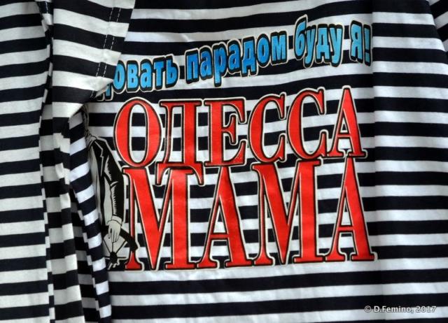 Odessa mama (Odessa, Ukraine, 2017)