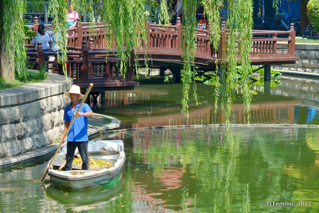A canal in the Dongbuyaqiao Hutong