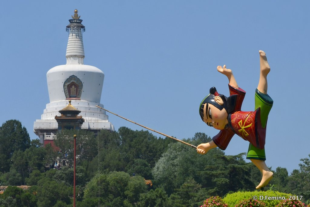 White pagoda and small toy