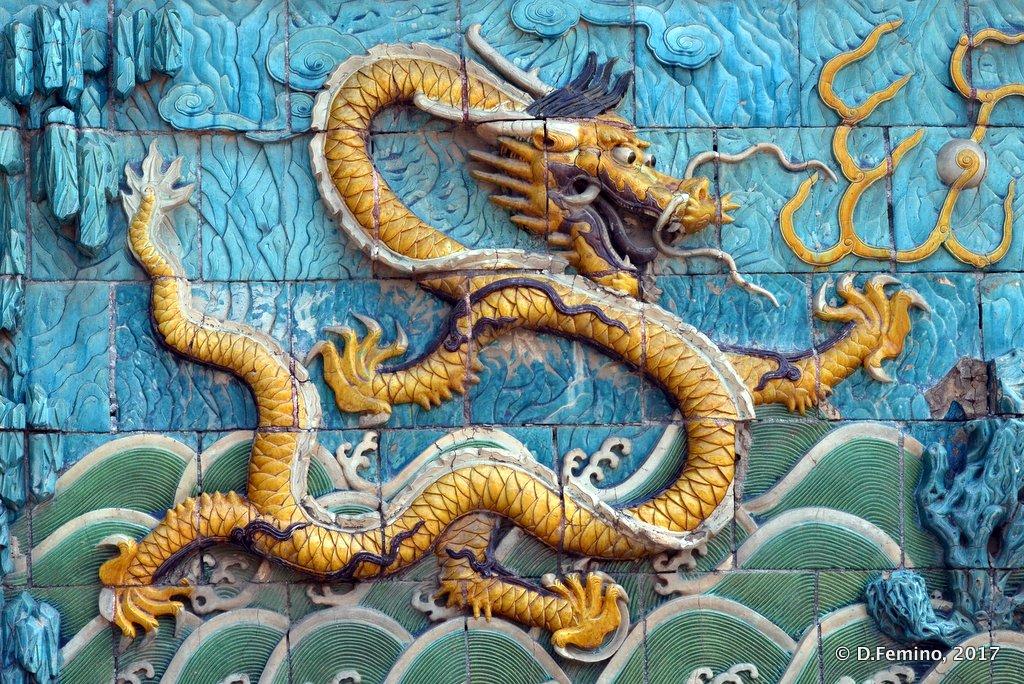 Dragon on a display