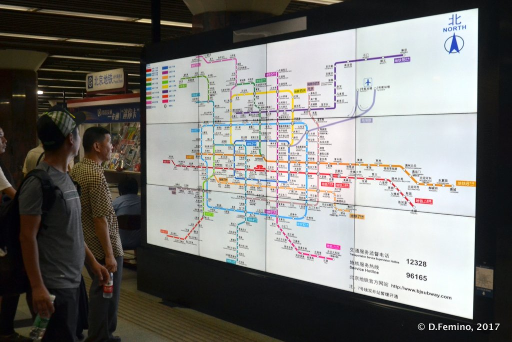 Metro map in Guomao station