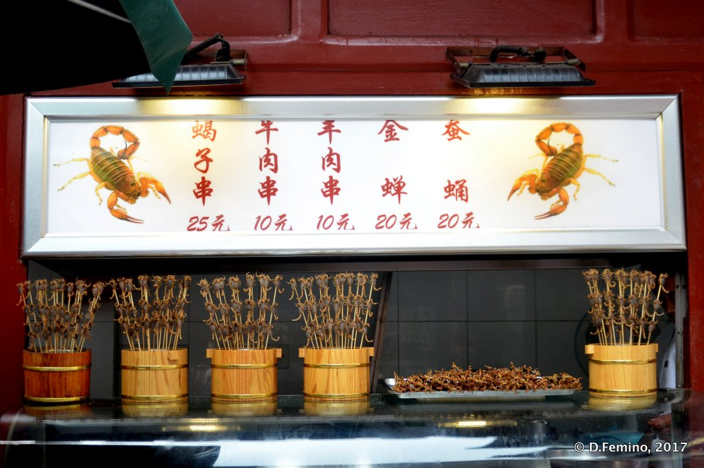 A small shop in Wangfujing market