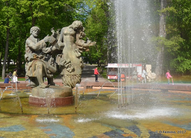 Monument in Kremlovskiy Park (Veliky Novgorod, Russia, 2017)