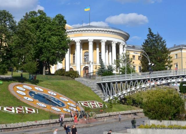 Maidan Nezalezhnosti (Kiev, Ukraine, 2017)