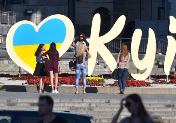 Loving Kiev sign (Kiev, Ukraine, 2017)