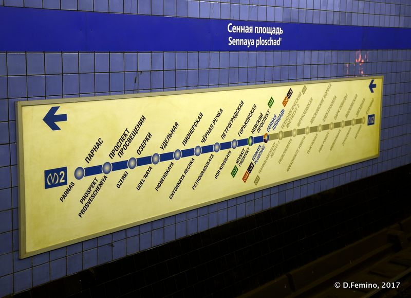 Metro line map (Saint Petersburg, Russia, 2011)