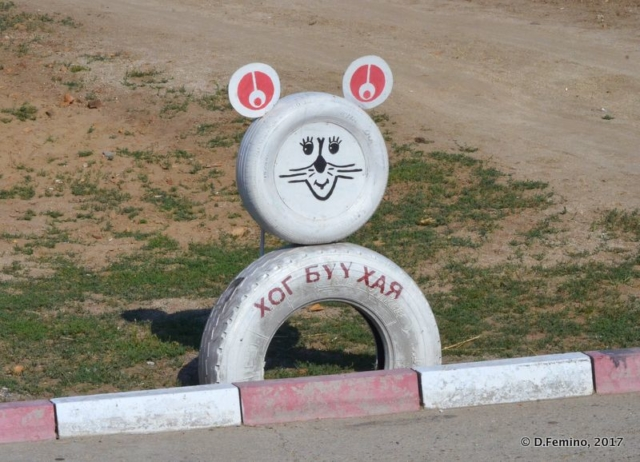 Tyre made mouse (Darkhan, Mongolia, 2017)