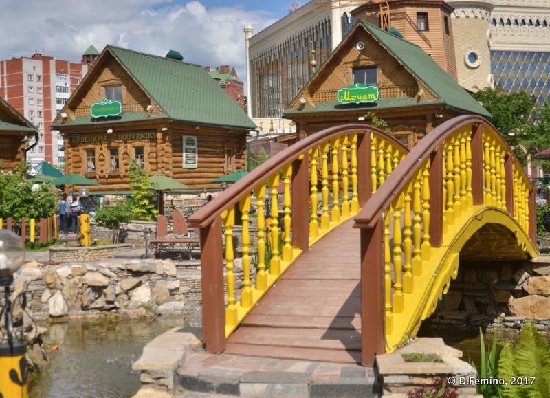 Folk park Mishkin Dom (Kazan, Russia, 2017)