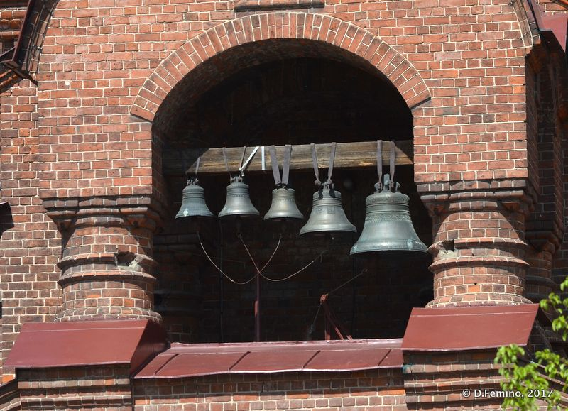 Bells (Kazan, Russia, 2017)