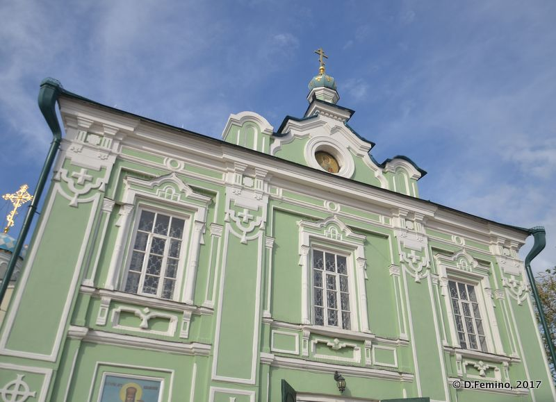 Green building in Bauman street (Kazan, Russia, 2017)