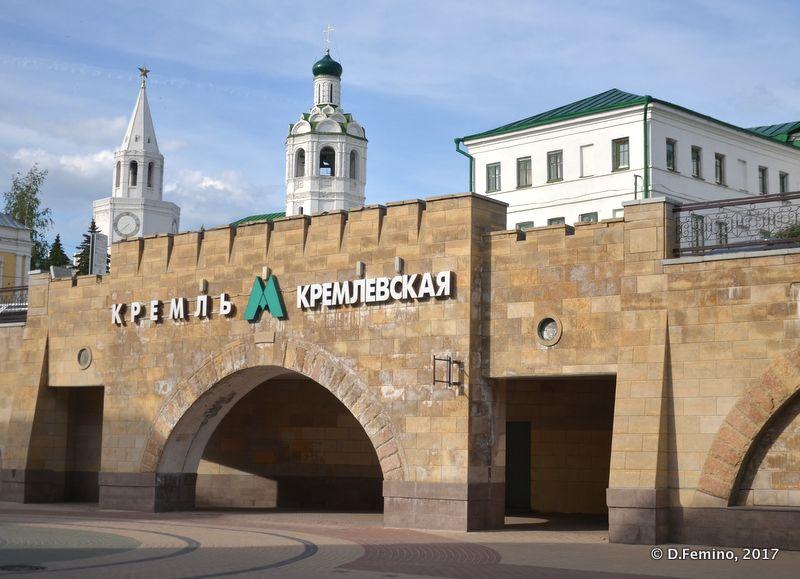 Kremlin metro station (Kazan, Russia, 2017)
