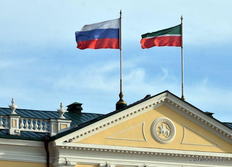Russia and Tatarstan flags (Kazan, Russia, 2017)
