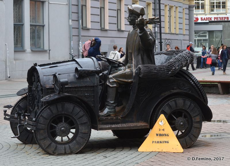 Monument in Vaynera street (Yekaterinburg, Russia, 2017)