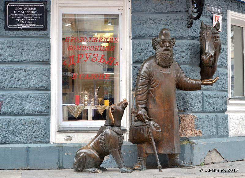 Zhiloy dom statue (Yekaterinburg, Russia, 2017)
