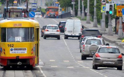 Tram in Yekaterinburg