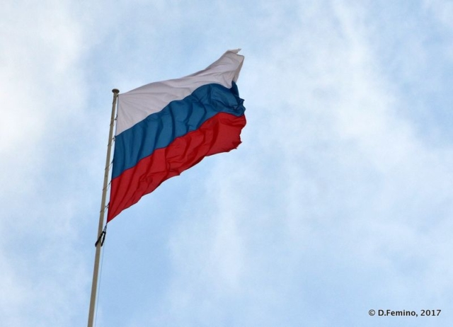 Russian flag (Yekaterinburg, Russia, 2017)