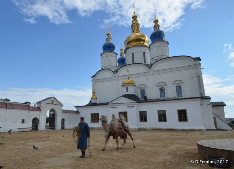 Saint Sofia cathedral moved into the past (Tobolsk', Russia, 2017)