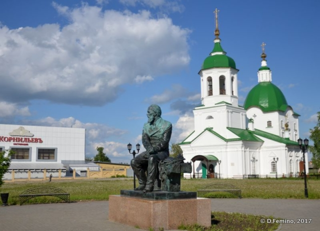 Boulevard (Tobolsk', Russia, 2017)