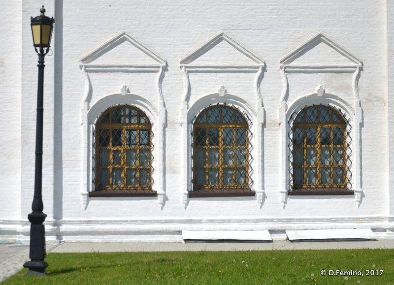 Windows in the Kremlin (Tobolsk', Russia, 2017)