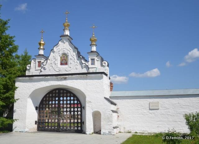 Kremlin's gate (Tobolsk', Russia, 2017)