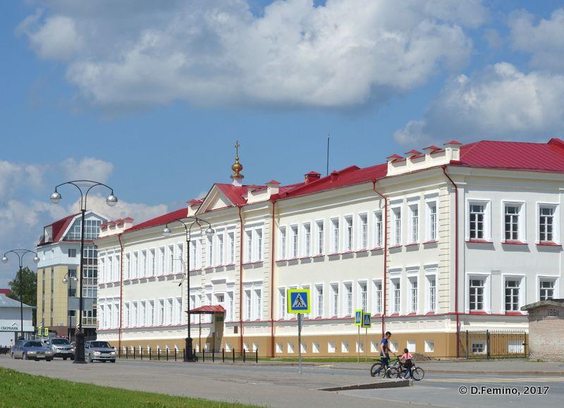 Palace (Tobolsk', Russia, 2017)