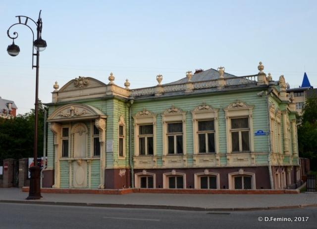 Neoclassical building (Tyumen, Russia, 2017)
