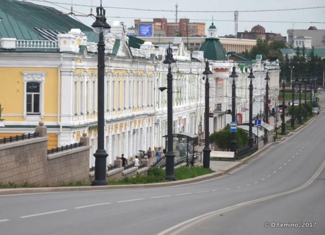 Lenin street (Omsk, Russia, 2017)
