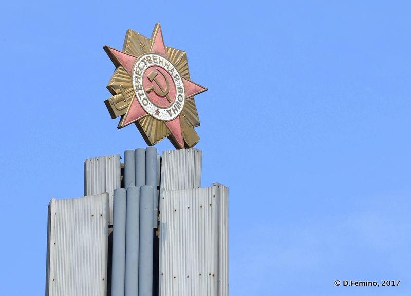 Red star is still high (Novosibirsk, Russia, 2017)