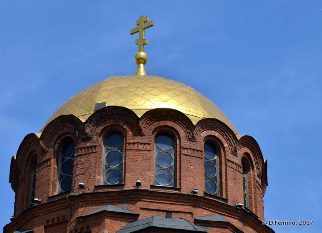 Alexander Nevsky Cathedral dome (Novosibirsk, Russia, 2017)