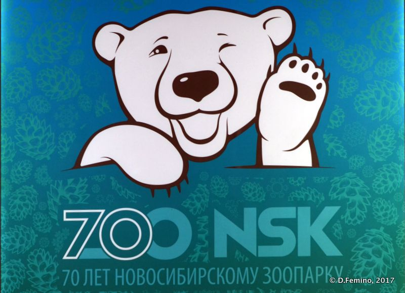 Zoo's logo (Novosibirsk Zoo, Russia, 2017)