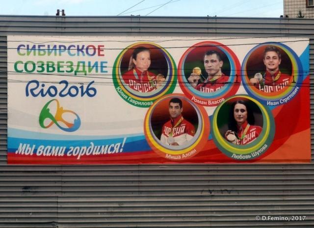 Celebrating Siberian Gold Medals (Novosibirsk, Russia, 2017)