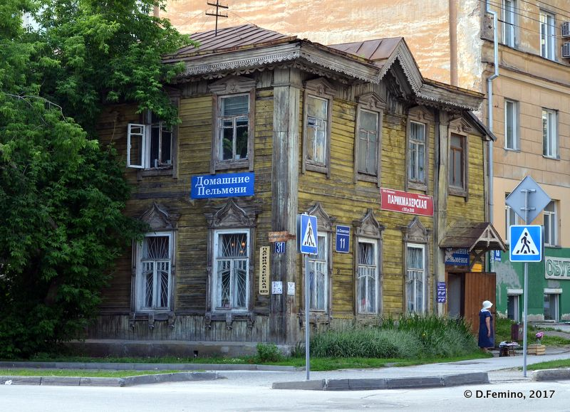 Wooden house (Novosibirsk, Russia, 2017)